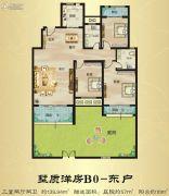 建业桂园3室2厅2卫139平方米户型图
