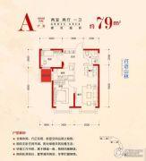 国信中央新城2室2厅1卫79平方米户型图