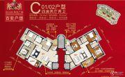 台山昌大昌广场4室2厅3卫149平方米户型图
