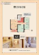 圣桦城3室2厅2卫102平方米户型图