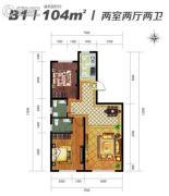 墅公馆2室2厅2卫0平方米户型图