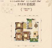 美林康城3室2厅2卫116--117平方米户型图