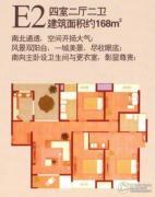 华仁凤凰城4室2厅2卫168平方米户型图