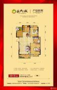 盛世东城2室2厅2卫102平方米户型图