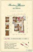 嘉信・阳光美居2室2厅2卫122--123平方米户型图