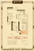 绿地海外滩2室2厅1卫73平方米户型图