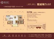 碧桂园城市花园3室2厅1卫86平方米户型图