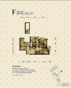 洱海天域2室2厅1卫85平方米户型图