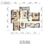 九宾・湿地3室2厅2卫92平方米户型图