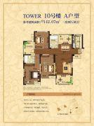 万锦城3室2厅2卫142平方米户型图