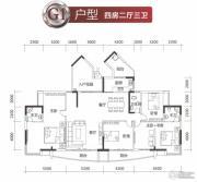 兆安・现代城4室2厅2卫229平方米户型图