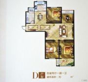 沭阳水木清华4室2厅1卫176平方米户型图