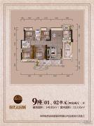 时代花园城4室2厅2卫140平方米户型图