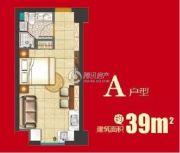恒茂商业广场1室0厅1卫39平方米户型图