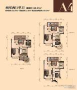 银翔城2室2厅1卫80平方米户型图