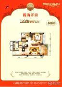 碧桂园东海岸2室2厅1卫71平方米户型图