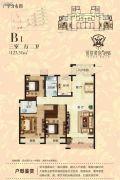 银基誉府3室2厅2卫123平方米户型图