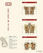成龙官山邸0室0厅0卫292平方米户型图