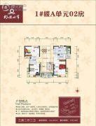 枫林水岸豪庭3室2厅2卫144平方米户型图