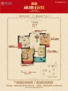 英祥承德公馆2室2厅1卫90平方米户型图