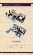 西湖怡景园3室2厅3卫0平方米户型图