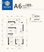 靖轩豪苑3室2厅1卫0平方米户型图