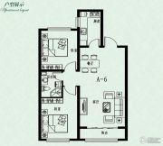 中央峰景B区2室2厅1卫0平方米户型图