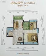 珍丰广场3室2厅2卫91平方米户型图