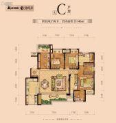 新江与城悠澜4室2厅2卫146平方米户型图