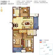 无锡孔雀城3室2厅1卫110平方米户型图