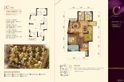 阳光郡3室2厅1卫88平方米户型图