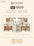 长沙恒大文化旅游城3室2厅2卫119平方米户型图