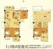 东方新卡纳5室2厅2卫149平方米户型图