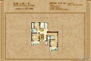 公园一号3室2厅2卫131平方米户型图