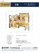 恒大绿洲3室2厅2卫125平方米户型图
