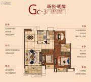 弘阳昕悦府3室2厅2卫89平方米户型图