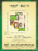 玉林奥园康城2室2厅1卫89平方米户型图