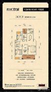雅士林欣城2室2厅2卫111平方米户型图