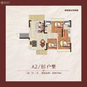 昆仑书香门邸3室2厅2卫89平方米户型图