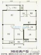 金格名苑3室2厅2卫134--136平方米户型图