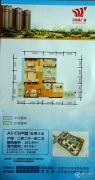 太阳城广场2室2厅2卫102平方米户型图