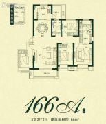 万达・西安one4室2厅2卫166平方米户型图