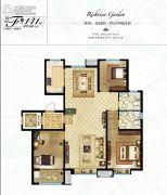 三箭・瑞景苑3室2厅2卫141平方米户型图