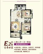 金南门2室2厅1卫82平方米户型图