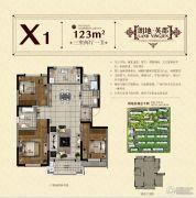 朗地英郡3室2厅2卫123平方米户型图