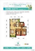 惠丰瑞城3室2厅2卫121平方米户型图