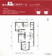 汉成华都3室2厅1卫93平方米户型图