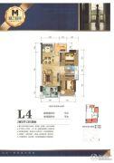 魅力首座2室2厅1卫0平方米户型图