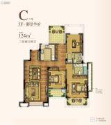 景瑞缇香郡4室2厅2卫124平方米户型图