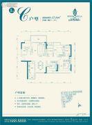 水悦澜山4室2厅3卫124平方米户型图
